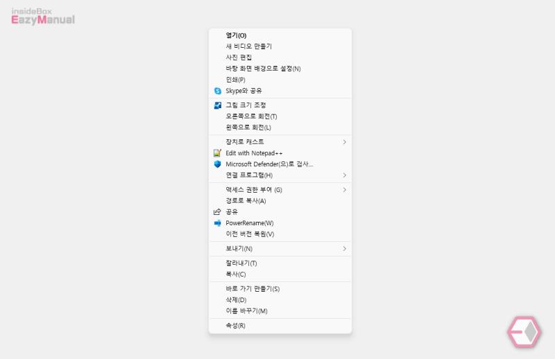 윈도우11_컨텍스트_메뉴_기본값을_확장형으로_변경완료